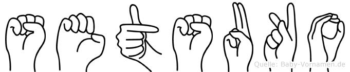 Setsuko in Fingersprache für Gehörlose