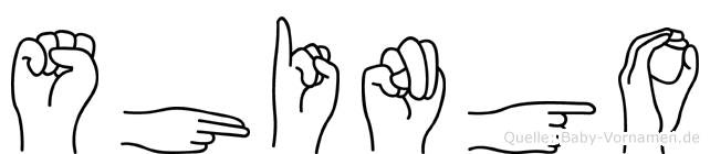 Shingo in Fingersprache für Gehörlose