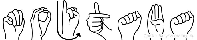 Mojtaba in Fingersprache für Gehörlose