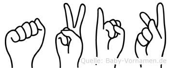 Avik in Fingersprache für Gehörlose
