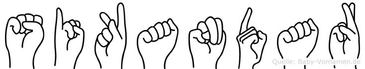 Sikandar im Fingeralphabet der Deutschen Gebärdensprache