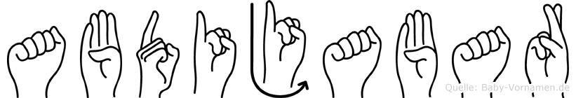 Abdijabar in Fingersprache für Gehörlose