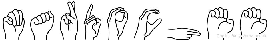 Mardochee in Fingersprache für Gehörlose