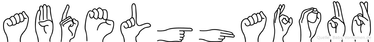 Abdelghafour in Fingersprache für Gehörlose