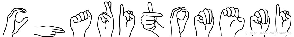Charitomeni im Fingeralphabet der Deutschen Gebärdensprache
