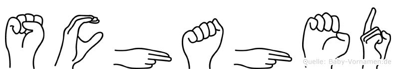 Schahed in Fingersprache für Gehörlose