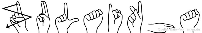 Zulaikha in Fingersprache für Gehörlose