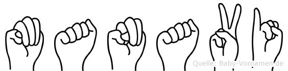 Manavi in Fingersprache für Gehörlose