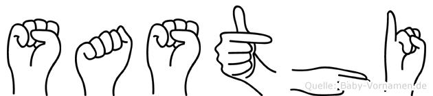 Sasthi im Fingeralphabet der Deutschen Gebärdensprache