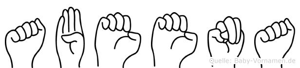 Abeena in Fingersprache für Gehörlose