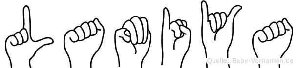 Lamiya in Fingersprache für Gehörlose