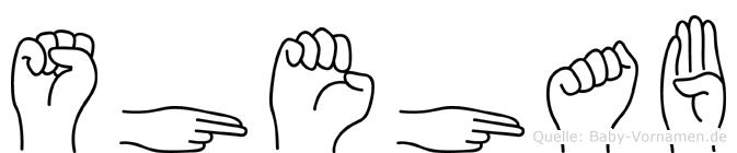 Shehab im Fingeralphabet der Deutschen Gebärdensprache