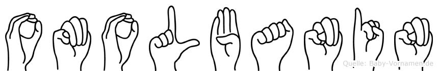 Omolbanin im Fingeralphabet der Deutschen Gebärdensprache