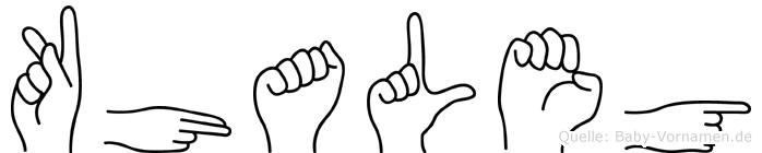 Khaleg im Fingeralphabet der Deutschen Gebärdensprache