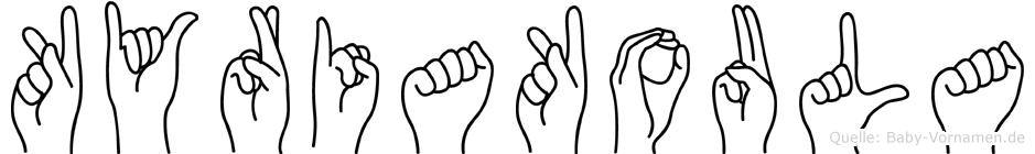 Kyriakoula in Fingersprache für Gehörlose