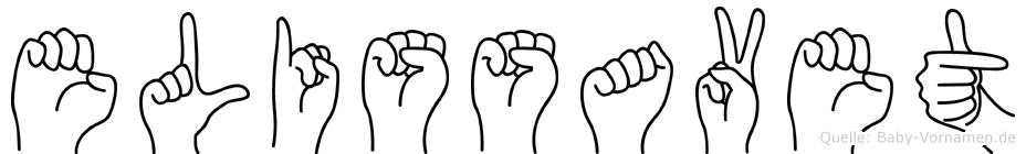 Elissavet in Fingersprache für Gehörlose