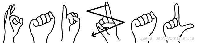 Faizal in Fingersprache für Gehörlose