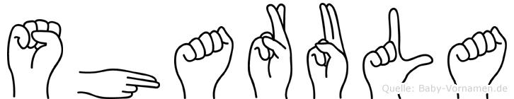 Sharula in Fingersprache für Gehörlose