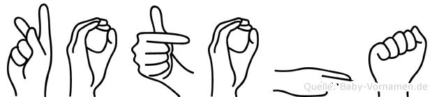 Kotoha in Fingersprache für Gehörlose