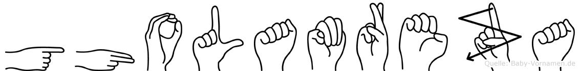 Gholamreza im Fingeralphabet der Deutschen Gebärdensprache