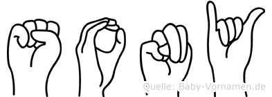 Sony in Fingersprache für Gehörlose