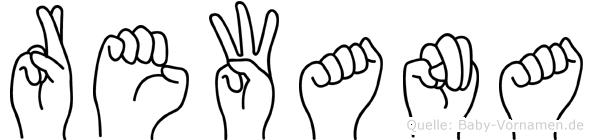 Rewana in Fingersprache für Gehörlose