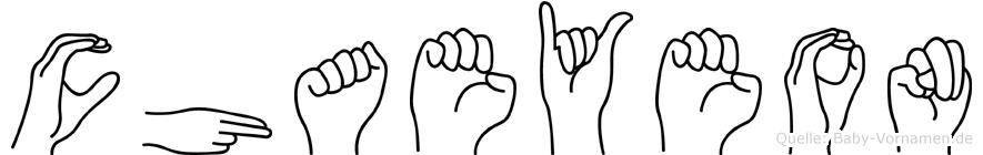 Chaeyeon in Fingersprache für Gehörlose
