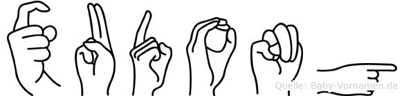 Xudong in Fingersprache für Gehörlose