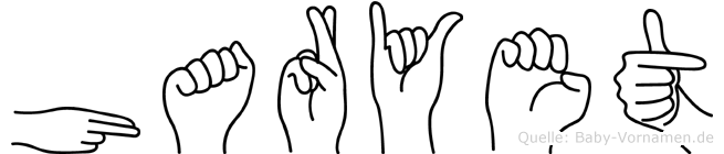 Haryet in Fingersprache für Gehörlose