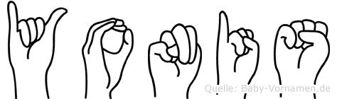 Yonis in Fingersprache für Gehörlose