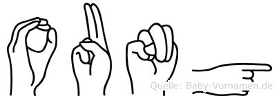 Oung in Fingersprache für Gehörlose