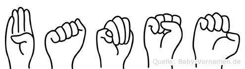 Bamse in Fingersprache für Gehörlose