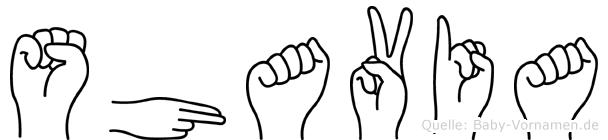Shavia in Fingersprache für Gehörlose