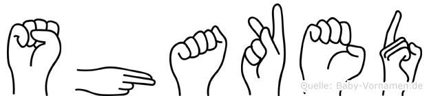 Shaked in Fingersprache für Gehörlose