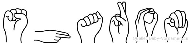 Sharom in Fingersprache für Gehörlose