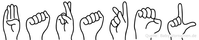 Barakel im Fingeralphabet der Deutschen Gebärdensprache