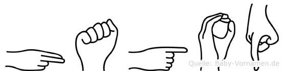 Hagop im Fingeralphabet der Deutschen Gebärdensprache