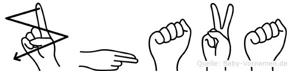 Zhava in Fingersprache für Gehörlose