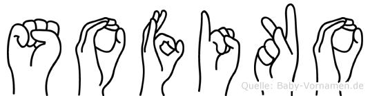 Sofiko in Fingersprache für Gehörlose
