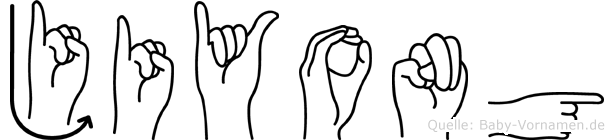 Jiyong im Fingeralphabet der Deutschen Gebärdensprache