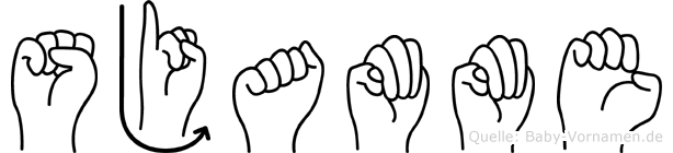 Sjamme im Fingeralphabet der Deutschen Gebärdensprache