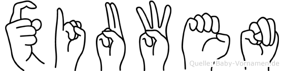 Xiuwen in Fingersprache für Gehörlose