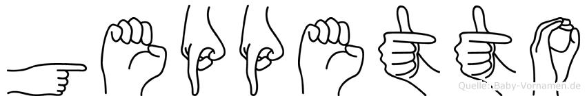 Geppetto in Fingersprache für Gehörlose