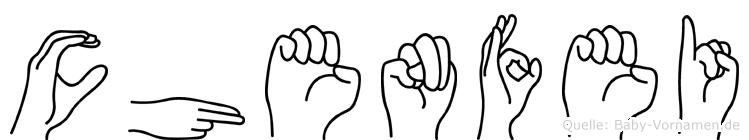 Chenfei in Fingersprache für Gehörlose