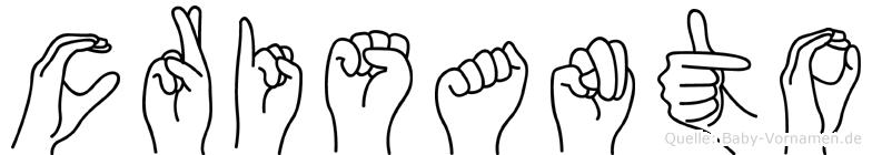 Crisanto in Fingersprache für Gehörlose