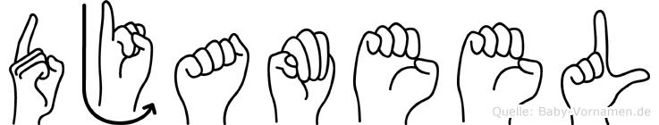 Djameel in Fingersprache für Gehörlose