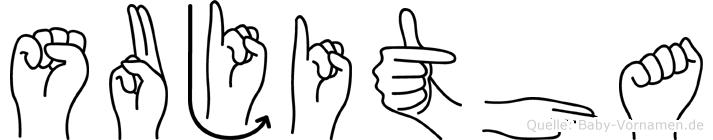 Sujitha in Fingersprache für Gehörlose