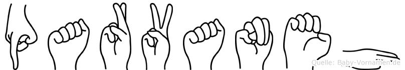 Parvaneh in Fingersprache für Gehörlose