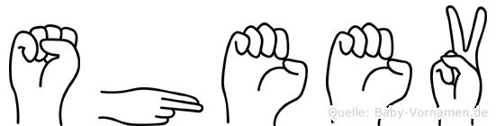 Sheev in Fingersprache für Gehörlose
