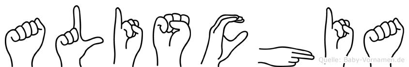 Alischia in Fingersprache für Gehörlose